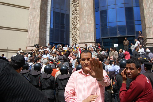 Image taken by Scarr from the protests infront of Journalism syndicate.