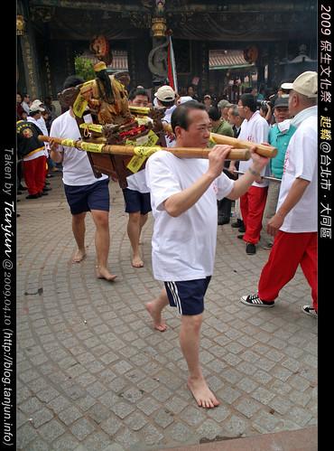 2009 保生文化祭。起轎@台北市.大同區