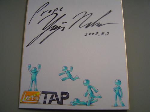 Let's Tap artwork by Yugi Naka