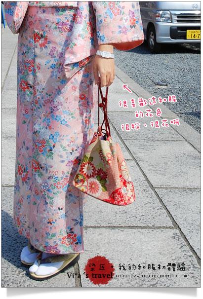 【京都賞櫻旅】京都旅遊~高台寺染匠和服體驗篇高台寺染匠和服體驗22