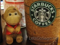 Starbucks, Earth Day & Sago