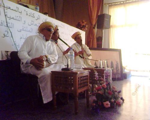 Cheikh Ahmed Liou & Gssasba الشيخ أحمد ليو و لكَصاصبة