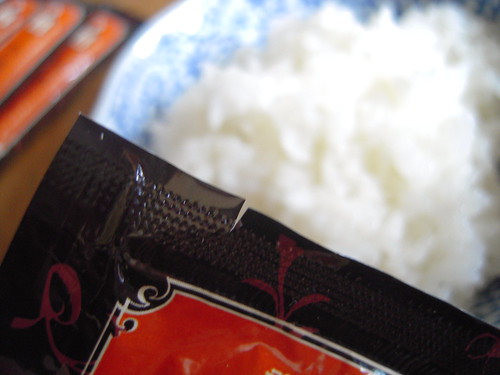 仁丹 食養生カレー