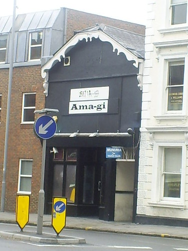 amagi-ama-gi-nightclub-bar-eivissa-kingston2.jpg