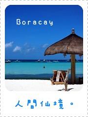 boracay 7DSC_6727