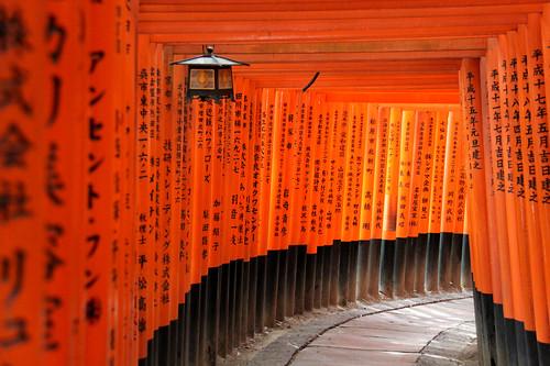 伏見稲荷大社 Fushimi Inari-Taisha