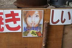 浜崎あゆみ 画像100