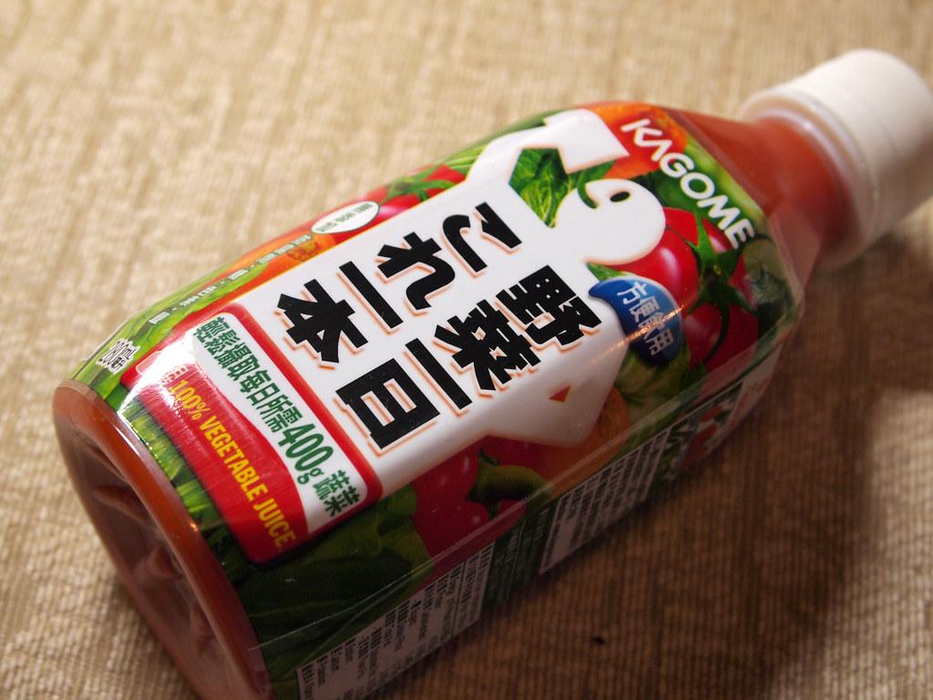 kagome vegetable fruit juice