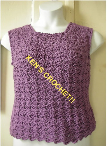Med Purple Shell Stitch Tank by thatcrochetguy