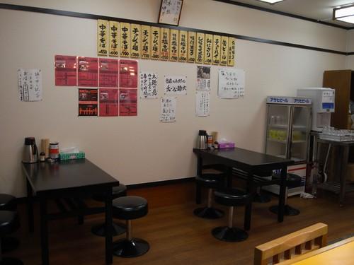 麺屋7.5Hz@田原本町-04