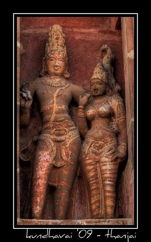 சிவ பார்வதி