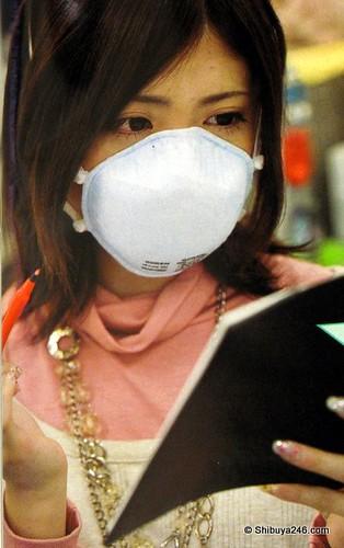 Face maks Japan