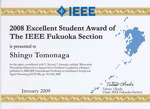2008 Excellent Student Award of The IEEE Fukuoka Section
