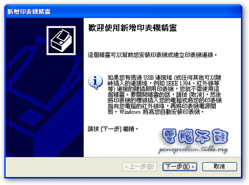 printer-6