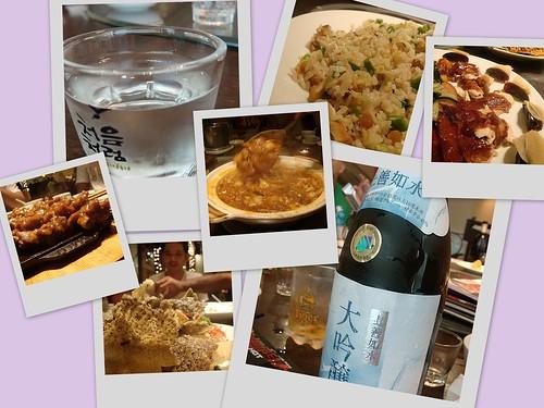 sake party