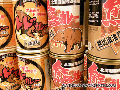 Bear and walrus meat! Mark wanted to buy them and try, but Meiyen stopped him.