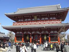 Tokyo - Feb 09 trip - Day Four - 20.jpg