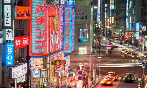 More Shinjuku 10