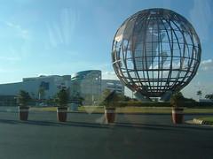Mall of Asia (...Jico...) Tags: mallofasia oathtakingfornewnurses09