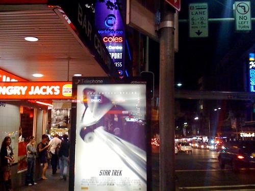 ST XI poster in Sydney CBD