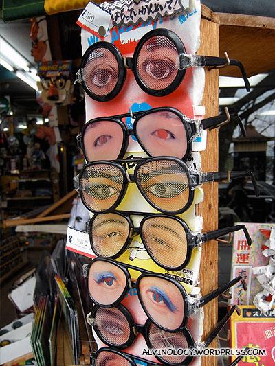 Funny joke glasses