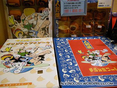 More Astroboy snacks