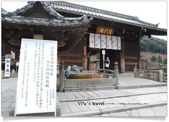 【京都春櫻旅】京都旅遊景點必訪~京都清水寺之美京都清水寺23