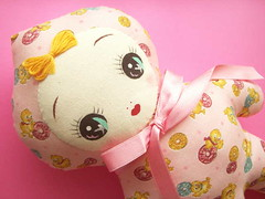 Kawaii Japanese Handnade Plush Kigurumi Bunka Doll Cloth Doll Art Toy Cute Baby Pink Sewing Japan (Kawaii Japan) Tags: pink baby cute girl smile japan kids children toy happy japanese stuffed doll soft artist child handmade girly sewing crafts decoration dream craft retro plush clothes softie fabric cotton gift kawaii plushie ribbon artdoll cloth creator dolly collectibles handcraft needlecraft bunka madeinjapan clothdoll dollartist bunkadoll naturaldoll dollcreator