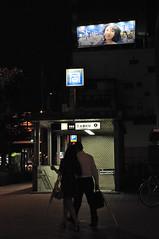 恵比寿町 Ebisu-Cho
