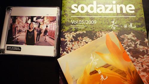 cds 4 - Version 2