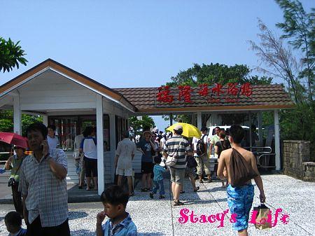 nEO_IMG_福隆海水浴場 011