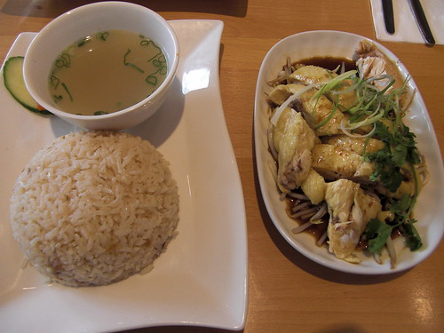 Hainanese chicken rice @ Rasa Sayang