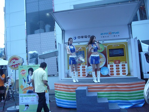 20090704-0706夏天的開端:和民,淡水,內湖線@Taipei