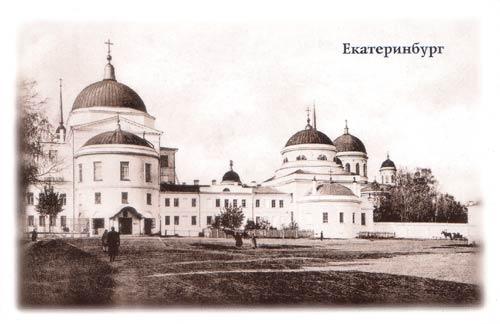 ekaterinburg couvent