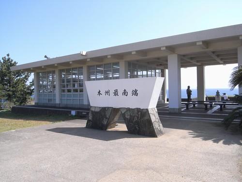 本州最南端「潮岬」@和歌山県串本町-02