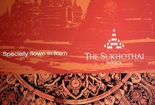 Sukhothai Bangkok 1