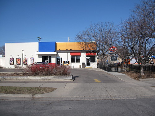 Dairy Queen at 50th & Drew