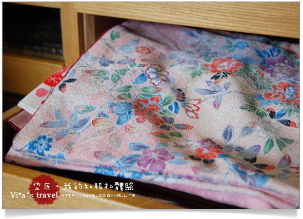 【京都賞櫻旅】京都旅遊~高台寺染匠和服體驗篇高台寺染匠和服體驗7