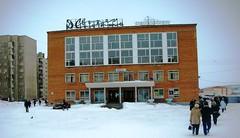 Russia Zapoljarnyj city #4