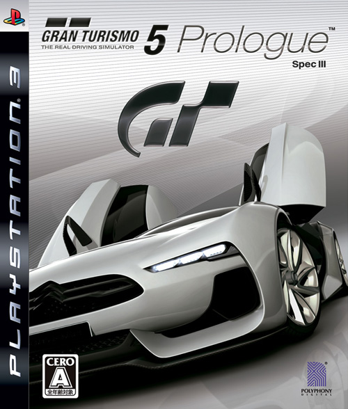 Gran Turismo 5: Prologue Spec III
