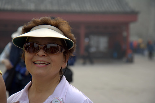forbidden city mom
