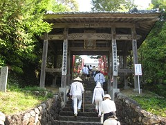Shikoku pilgrimage(28 Dainichiji Temple ,大日寺)