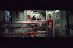 (s17) Tags: panorama fujifilm kowloonbay reala100 ngautaukok tiaraii  dlmini