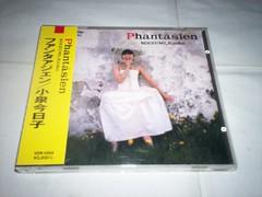 原裝絕版 1987年 7月21日 小泉今日子 KYOKO KOIZUMI CD 原價 3200YEN  初版