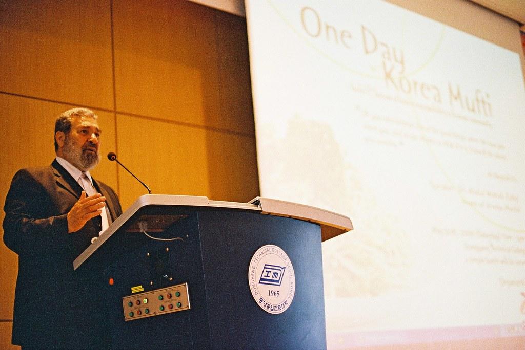 One Day with Korea Mufti, Ustaz Abdul Zahid Abd Wahab (Halal & Haram of Food and Responsibility to Korea community)