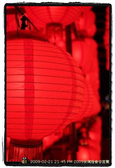 2009年台灣燈會在宜蘭---周圍燈光 (6)