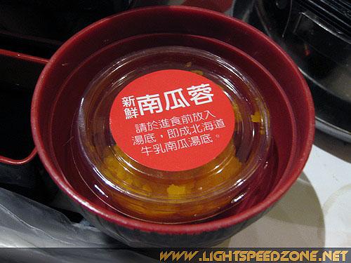 HK09Day0400198