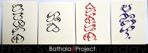 Baybayin (Alibata) Name Cards