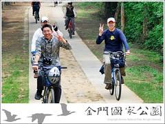 980321-烈嶼單車環島賞鳥-09