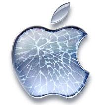Produtos fracassados da Apple